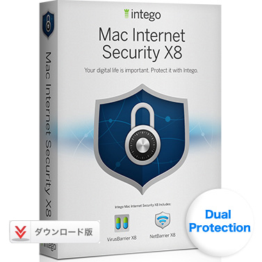 Intego Mac Internet Security X8 - Dual Protection - 1 Mac 1 year protection - ダウンロード版
