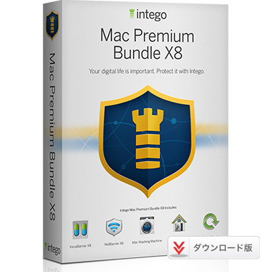 Intego Mac Premium Bundle X8 - 2 Macs 1 year protection - ダウンロード版