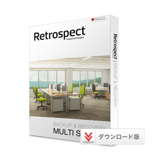 Retrospect 11 for Mac - Desktop 5 Workstation Clients ダウンロード版