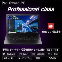 ハイクオリティー&リーズナブル【 Pre-Owned PC 】プロフェッショナルクラス〔 Windows10 × Corei7 × 8GBメモリ 〕搭載 ノートパソコン / 新品SSD 360GB チューニング済み / 大画面15インチワイド液晶 / 30日間のリモートサポートで安心