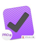 OmniFocus 2 Pro(オムニ・フォーカス 2 プロ) ダウンロード版