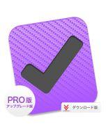 OmniFocus 2 Pro(オムニ・フォーカス 2 プロ)アップグレードダウンロード版(OmniFocus 1 から)