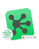 OmniGraffle 6 Pro(オムニグラフ6プロ)- アップグレード版ダウンロード(旧OmniGraffle Standard対象)