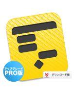 OmniPlan 3 Pro版(オムニプラン 3) - アップグレードダウンロード版(OmniPlan2から)