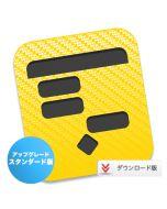 OmniPlan 3 スタンダード版(オムニプラン 3) - アップグレードダウンロード版(OmniPlan2から)