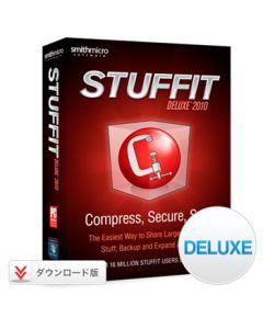スタッフイット デラックス 2010 for Windows - ダウンロード
