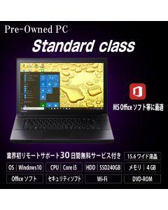 ハイクオリティー&リーズナブル【 Pre-Owned PC 】スタンダードクラス〔 Windows10 × Corei5 × 4GBメモリ 〕搭載 ノートパソコン / 新品SSD 240GB チューニング済み / 大画面15インチワイド液晶 / 30日間のリモートサポートで安心